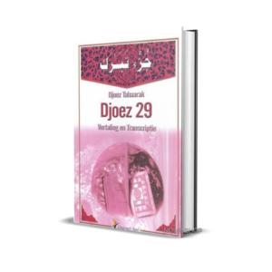 Djoez-29-Tabaarak