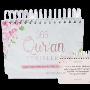 365 Quran Reminders ros folie