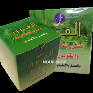 Al Fayrouz verlicht de spijsvertering en constipatie