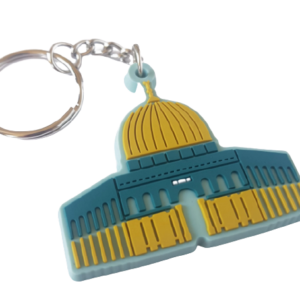 Masjid nabawi sleutelhanger