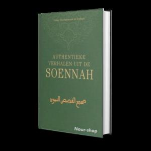Authentieke verhalen uit de soennah_