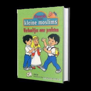Boek Voor Kleine Moslims