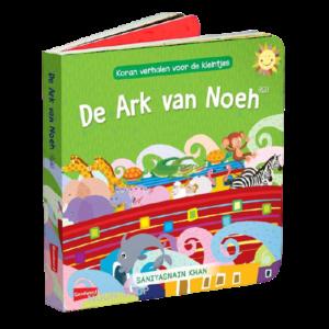 De Ark van Noeh vrede zij met hem koran verhalen voor de kleintjes