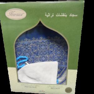 Geshenkset ( Tesbih ,Kufi en Gebedskleed )
