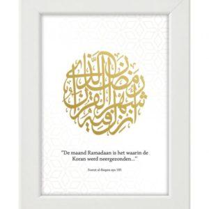 Ayah uit de quran over ramadan arabisch