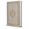 Koran groot gouddruk Arabisch hafs – مصحف