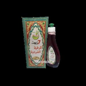 Bio de zeven oliën voor de islamitische wet