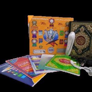 Digitale Koran Leespen