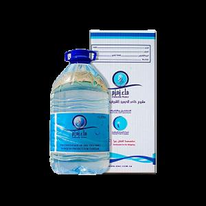 Orginele ZamZam Water vanuit Mekka, de zamzam zit in Orginele Verpakking met een doos en plastic zak erom heen.